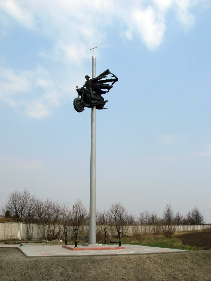 russian monument for bikers in Ukraine 6