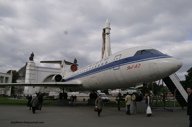 Russian plane destuction in Moscow, Russia 5