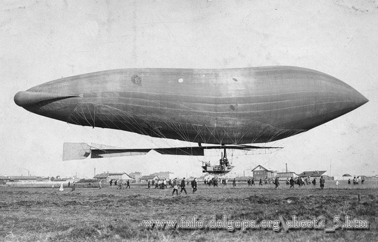Old Dirigibles 4