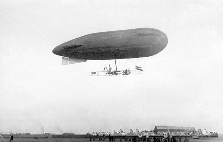 Old Dirigibles 5