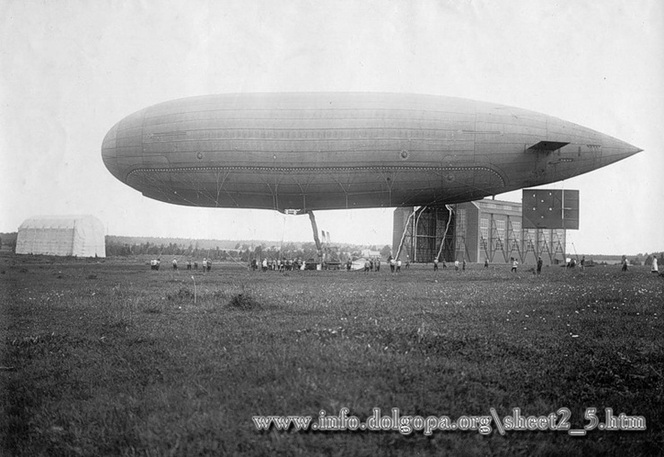 Old Dirigibles 6