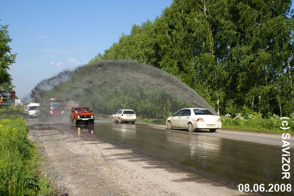 the fountain of dirt in Novosibirsk, Russia 1