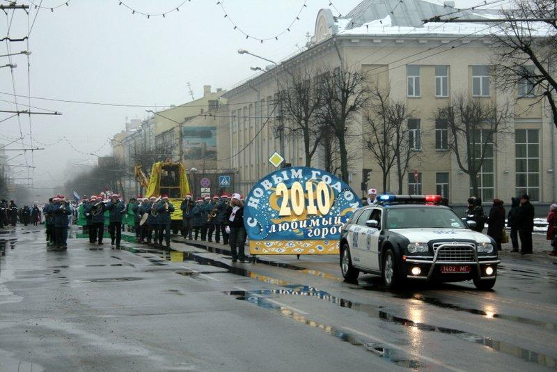 Dullest santa parade 2