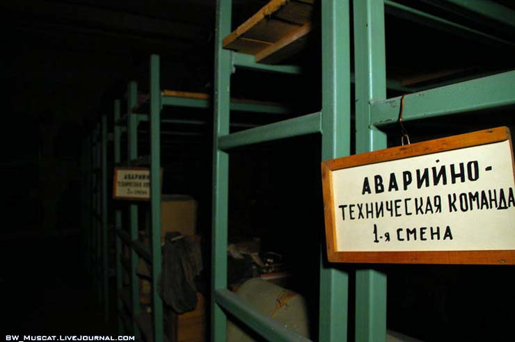 nuclear shelter from cold war in Russia 4