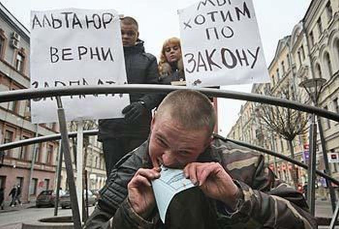 Russian crisis 1