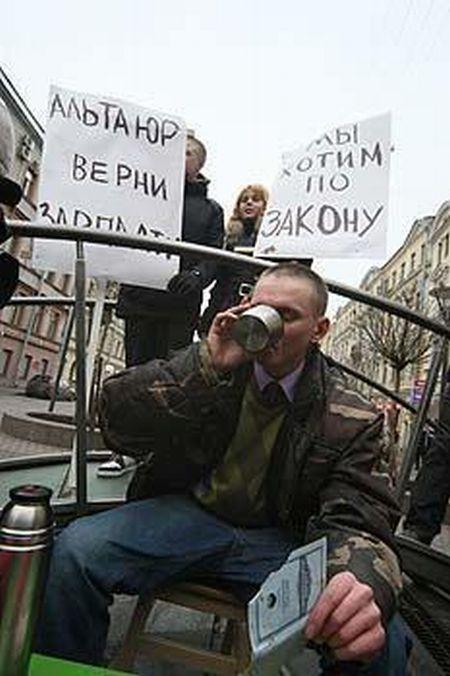 Russian crisis 3