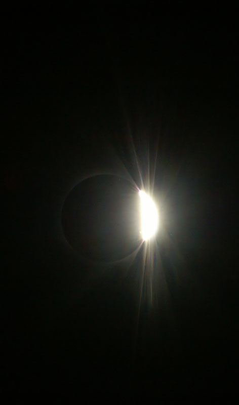 Solar eclipse 2008 in Russia 1