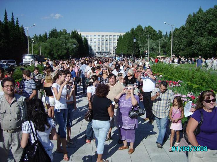 Solar eclipse 2008 in Russia 11