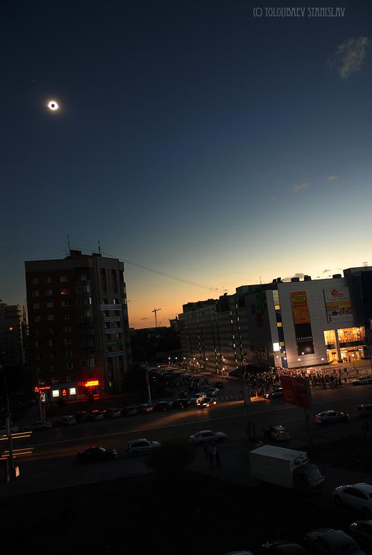 Solar eclipse 2008 in Russia 12