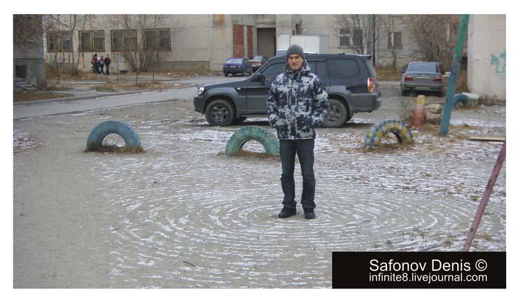 strange circles in Russia, Ekaterinburg 6