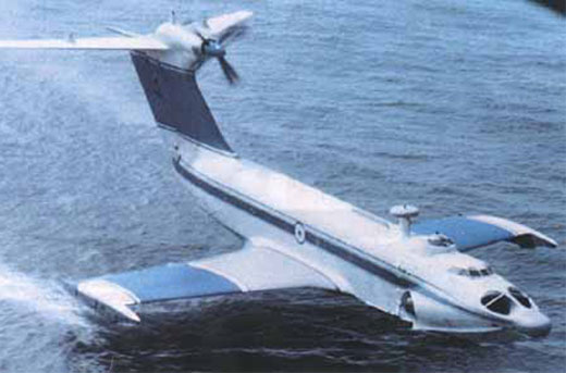 russian ekranoplane or ekranoplan 1