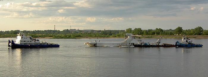 russian ekranoplane or ekranoplan 11