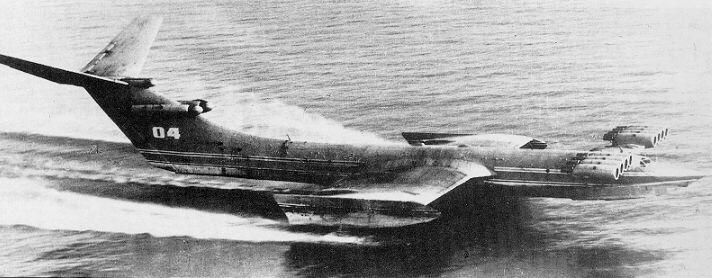 russian ekranoplane or ekranoplan 2