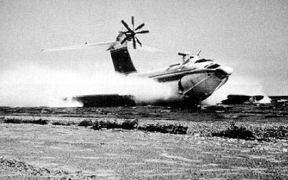 russian ekranoplane or ekranoplan 7