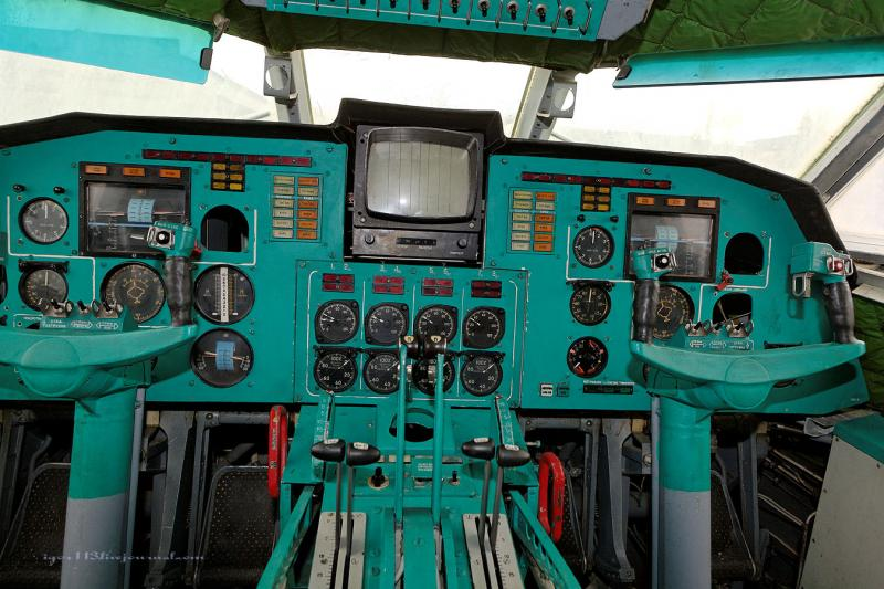 Ekranoplan - The Inside View 20