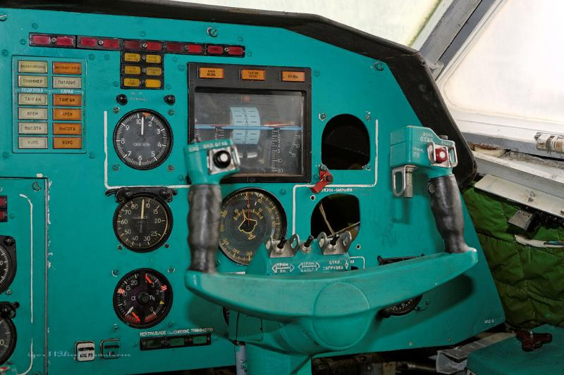 Ekranoplan - The Inside View 21