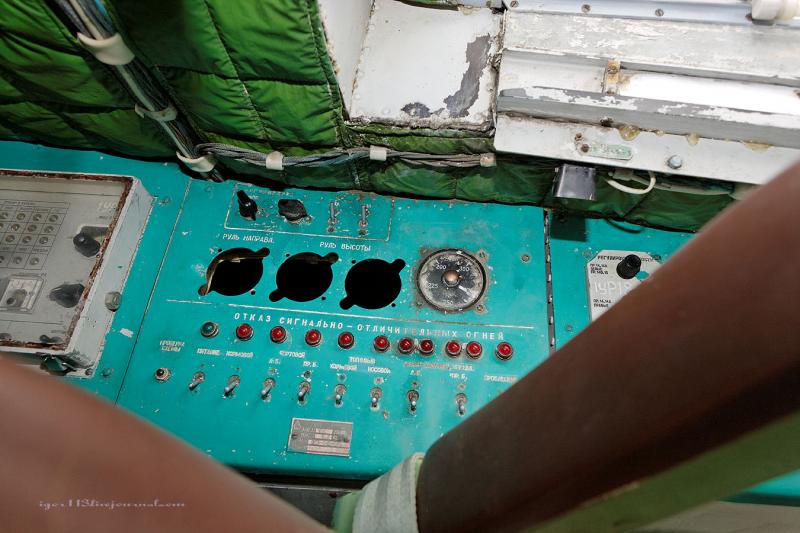 Ekranoplan - The Inside View 23