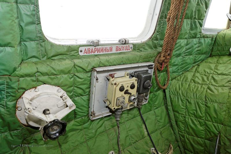 Ekranoplan - The Inside View 58
