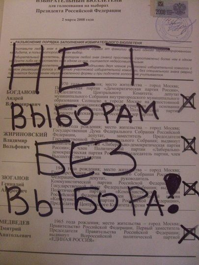 Russian elections for President 2008, funny ballots 18
