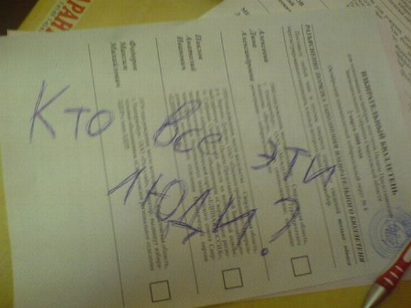 Russian elections for President 2008, funny ballots 7