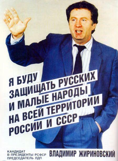 Russian presidental elections 10