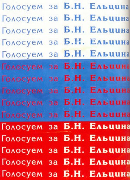 Russian presidental elections 14