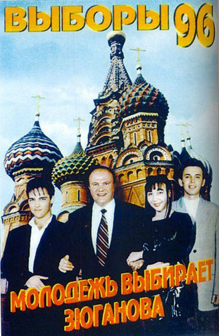 Russian presidental elections 3
