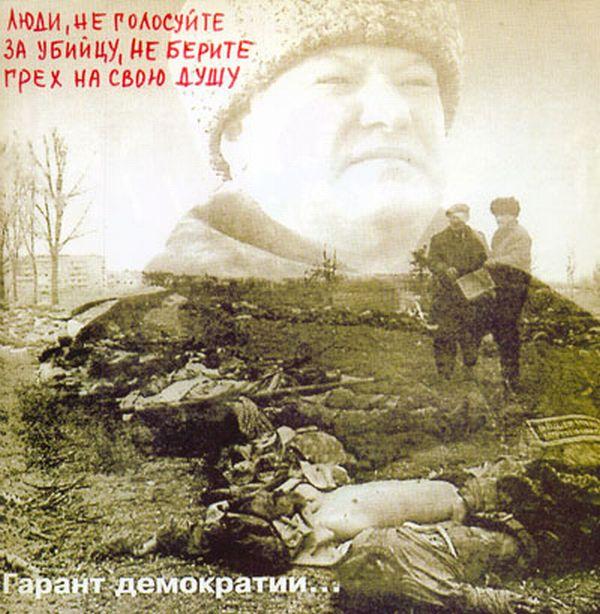 Russian presidental elections 6