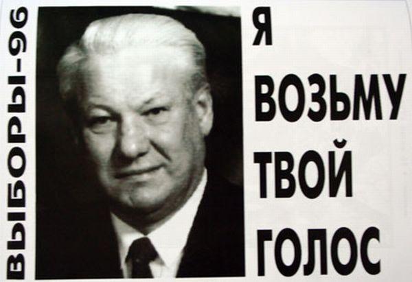 Russian presidental elections 7