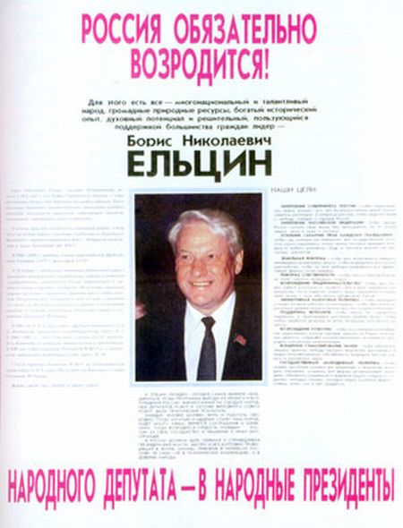 Russian presidental elections 9