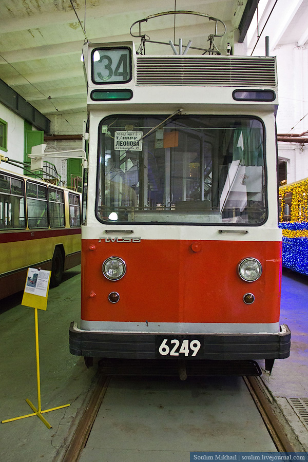 Electrical Transport Museum 42