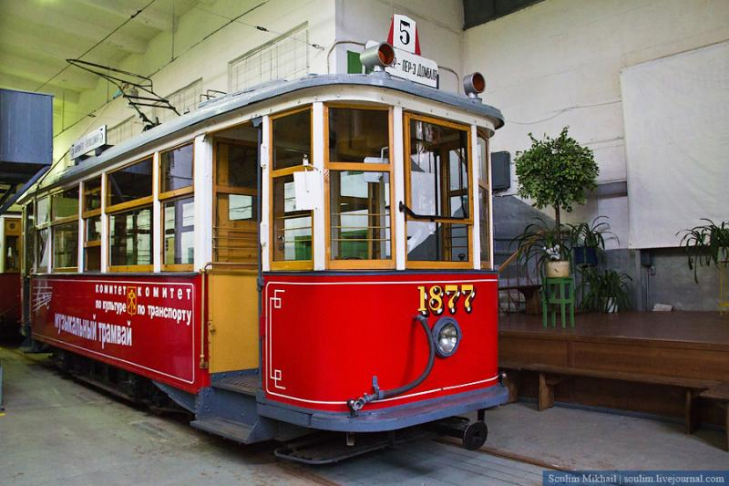 Electrical Transport Museum 70