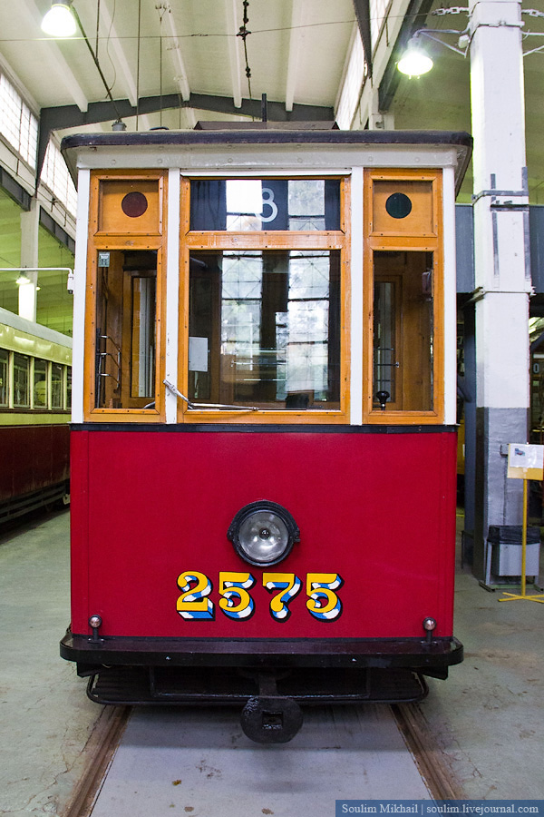 Electrical Transport Museum 71