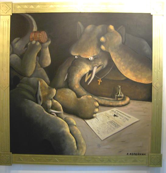 Russian art 1