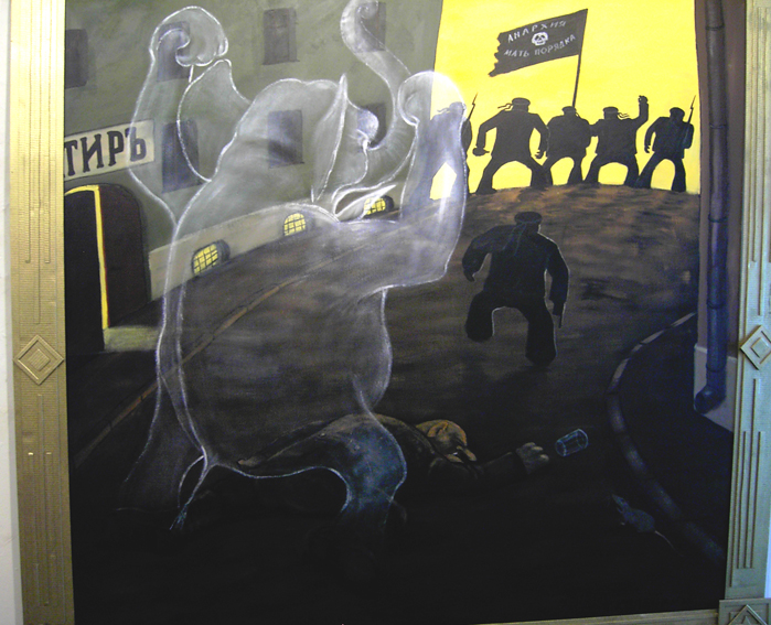 Russian art 9