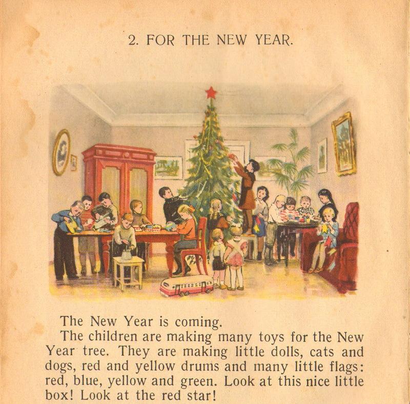 English Book 1953 11