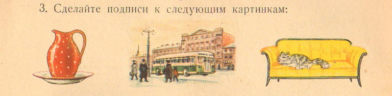 English Book 1953 13