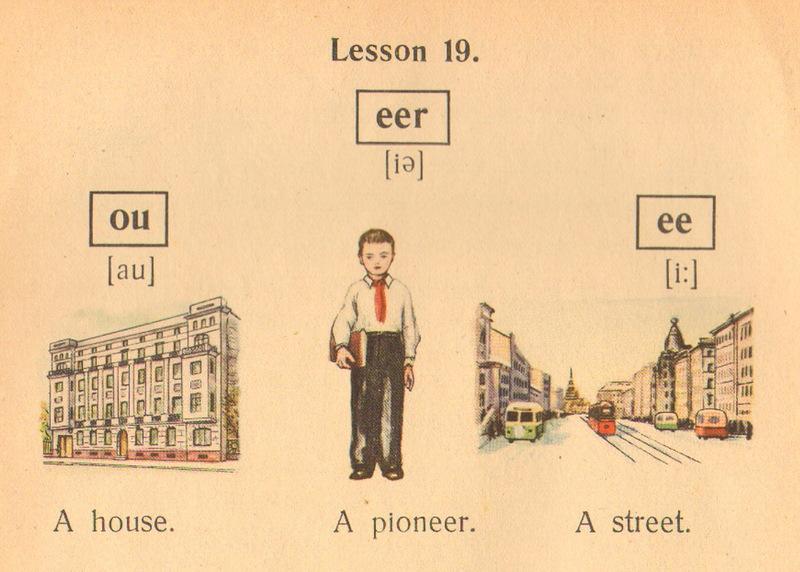 English Book 1953 14