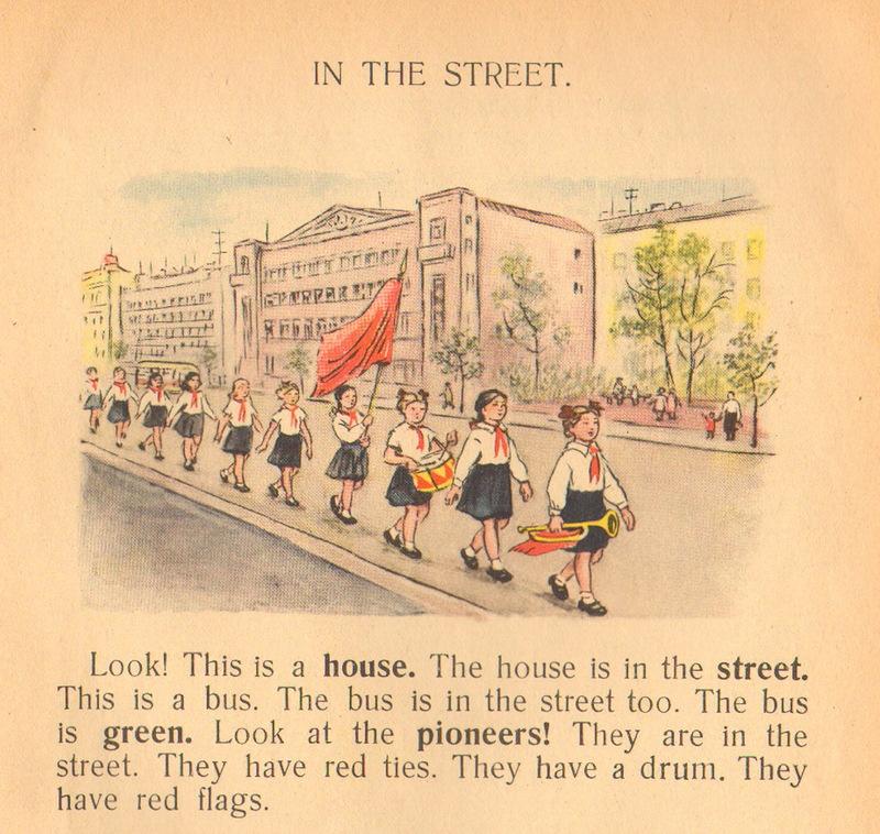 English Book 1953 15