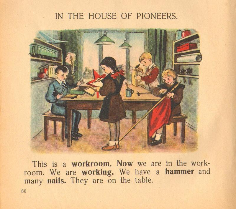 English Book 1953 4