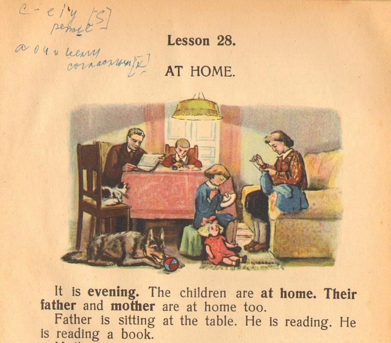 English Book 1953 8