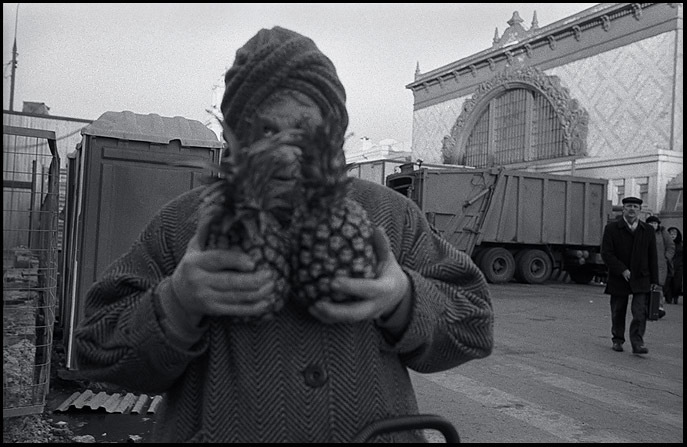 Photos of Russia by Eugene Safian