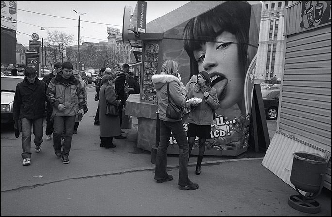 Photos of Russia by Eugene Safian 10