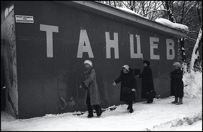 Photos of Russia by Eugene Safian 14