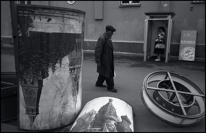 Photos of Russia by Eugene Safian 20