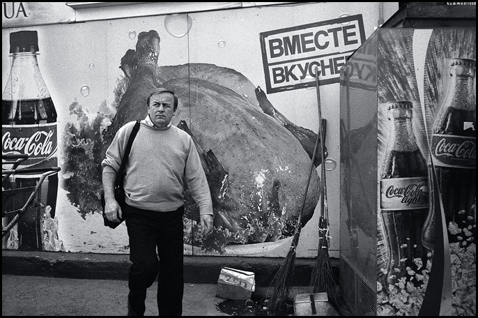 Photos of Russia by Eugene Safian 3