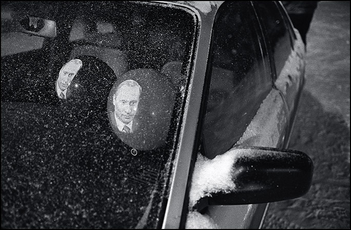Photos of Russia by Eugene Safian 8