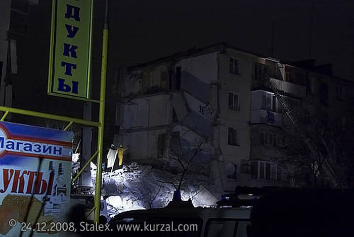 Evpatoria city blast 15