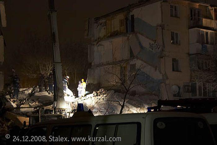 Evpatoria city blast 16