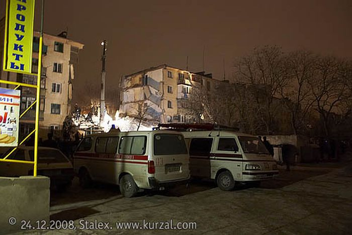 Evpatoria city blast 17